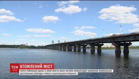 """Міст Патона """"втомився"""": одна з опор руйнується надшвидкими темпами"""