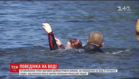 Як правильно поводитися на воді і витягти людину, яка тоне: поради рятувальників