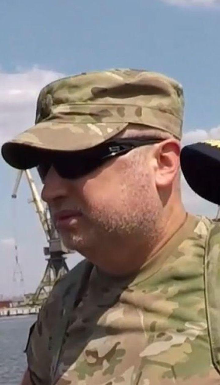 Турчинов пропонує збільшити військово-морську присутність в Азовському регіоні для протидії РФ