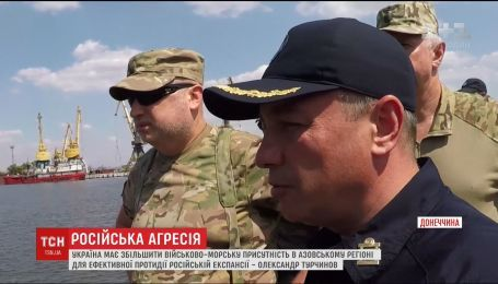 Турчинов предлагает увеличить военно-морское присутствие в Азовском регионе для противодействия РФ