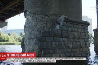 Кличко выделил 4 млн гривен на обследование аварийного моста Патона