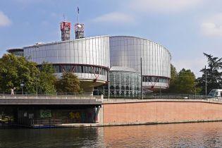 Украина подала в ЕСПЧ заявление против России в отношении украинских политзаключенных