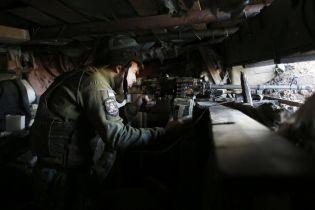 Терористи стріляли із забороненої зброї, четверо бійців ООС поранені