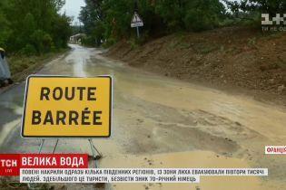 Юг Франции накрыло масштабными наводнениями