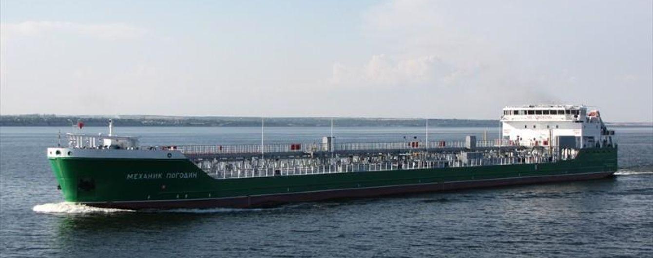 У Херсоні СБУ перехопила російське судно, яке перебуває під українськими санкціями