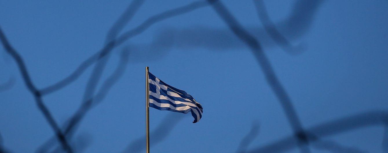 """МИД России вызвал посла Греции по поводу """"антироссийских"""" заявлений"""