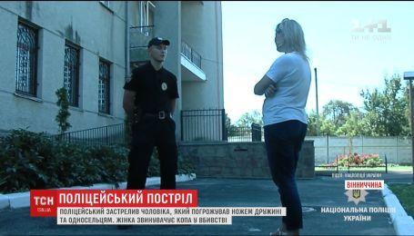 На Вінниччині поліцейський застрелив зловмисника з ножем