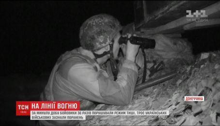 На Донбасі бойовики посилюють обстріли позицій українських захисників
