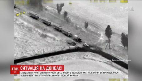 ОБСЕ зафиксировала незаконный въезд колонны грузовиков из РФ на Донбасс