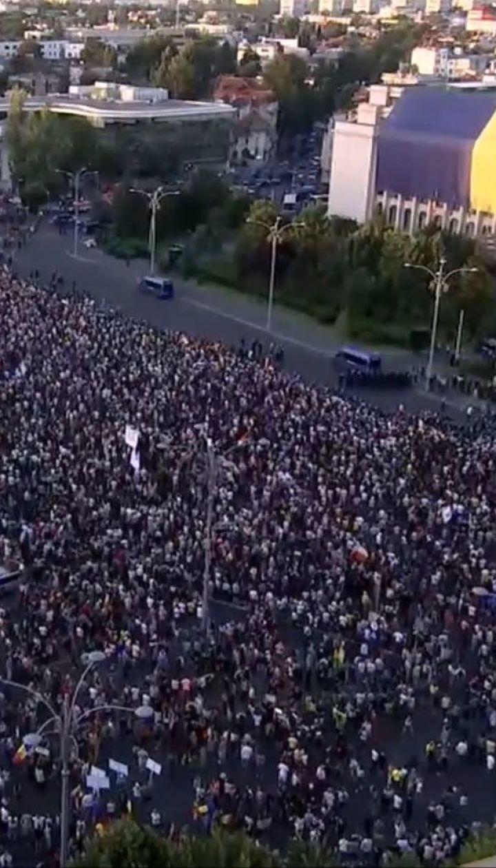 Массовый антикоррупционный протест в Румынии: пострадали 440 человек