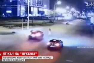 У Києві шукають Lexus, який збив чоловіка і навіть не загальмував