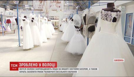 Свадебный бизнес. ТСН побывала в селе на Буковине, где одевают невест из Украины и за ее пределами