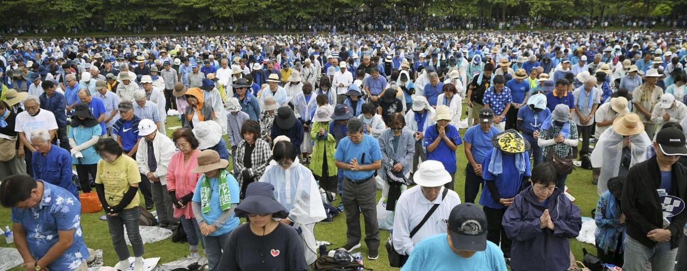 У Японії 70 тисяч людей протестували проти перенесення військової бази США