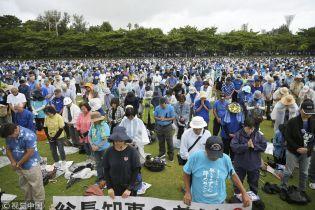 В Японии 70 тысяч человек протестовали против переноса военной базы США