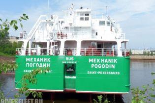 Затримане російське судно заблоковано у порту Херсона на три роки