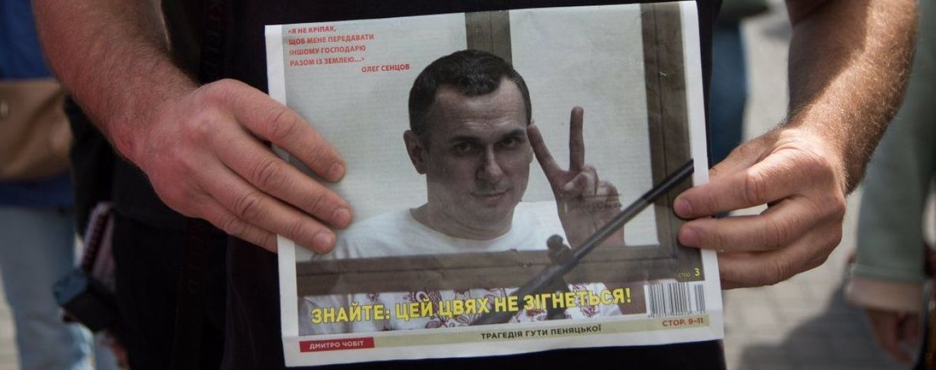 Российская журналистка утверждает, что самолет с Сенцовым вылетел из российского Салехарда