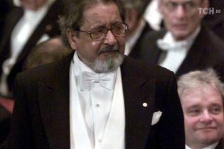 В Великобритании скончался нобелевский лауреат по литературе