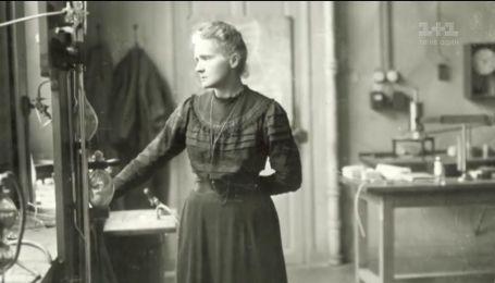 Цікаві факти з життя Марії Склодовської-Кюрі