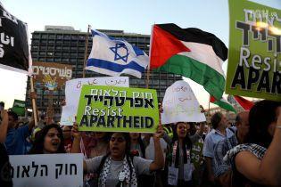 В Израиле прошел митинг против закона о национальном государстве