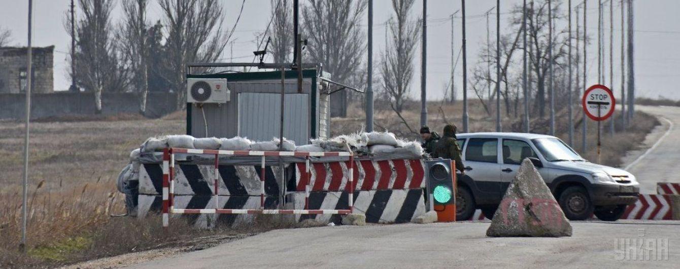 На админгранице с оккупированным Крымом прекратил работу пропускной пункт