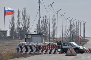 На адмінмежі з окупованим Кримом припинив роботу пропускний пункт