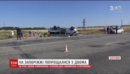 Смертельное ДТП в Запорожской области: водитель маршрутки не имел документов на перевозку пассажиров
