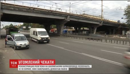 Київ в очікуванні транспортного колапсу. Від суботи на Шулявці перекриють аварійний міст