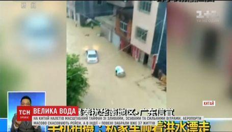 """В Китае бушует мощный тайфун """"Яги"""""""