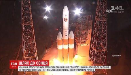NASA запустило перший зонд, який впритул наблизиться до Сонця
