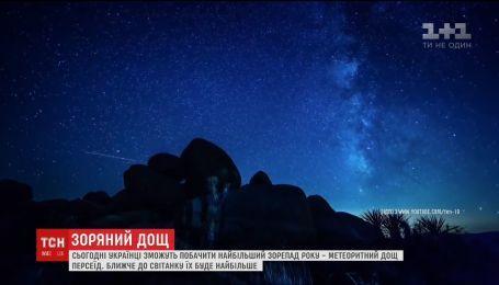 Время загадывать желания. Сегодня украинцы смогут увидеть самый мощный звездопад года
