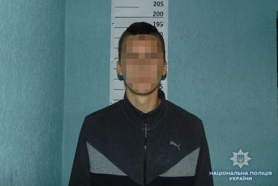 Киянин отримав три роки позбавлення волі за напад на патрульного поліцейського