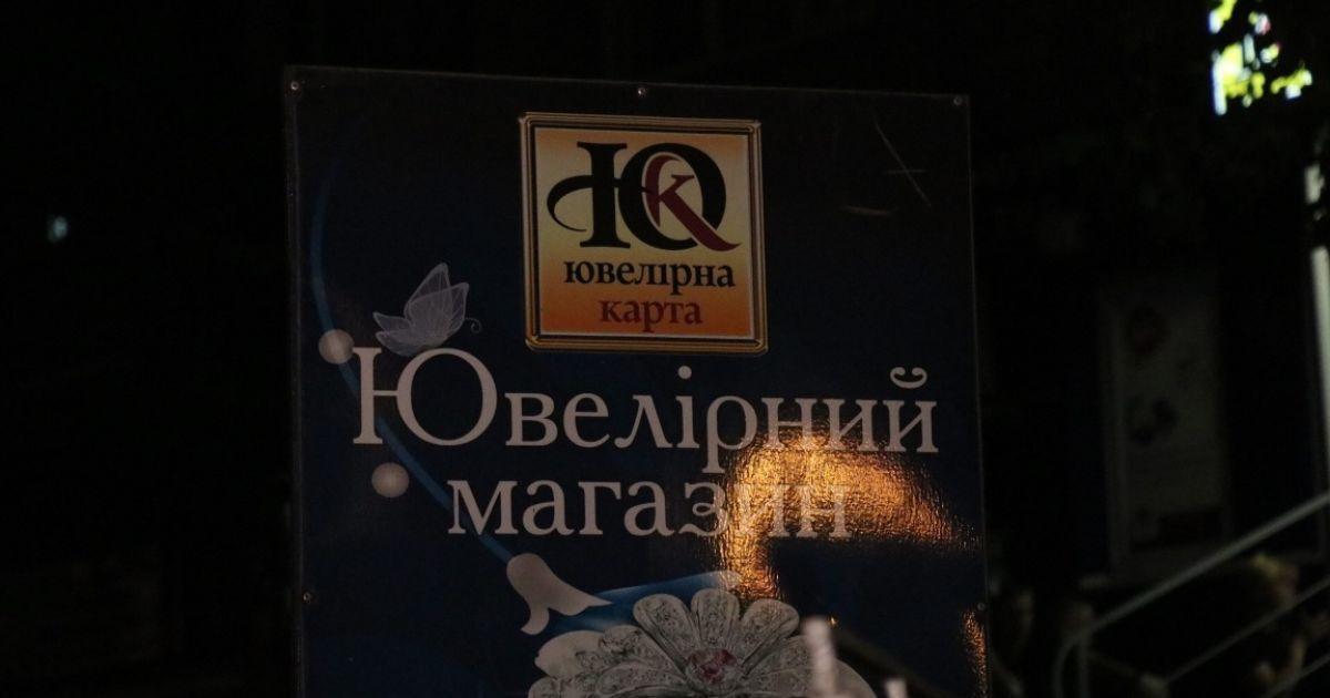 Стали известны новые подробности дерзкого нападения на ювелирный магазин и  ломбард в Киеве. Об этом пишет Информатор . Во время нападения преступники  убили ... 5b4124b4cc0