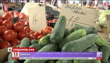 Чи дійсно в Україні здешевшали сало, овочі та яйця