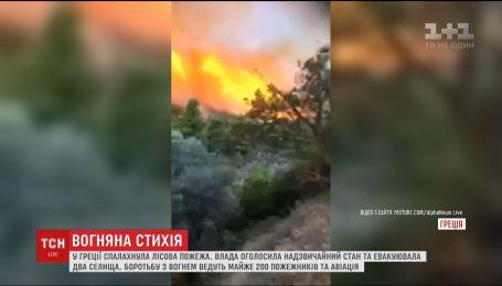 На греческом острове Эвбея объявлено чрезвычайное положение