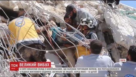 У Сирії вибухнув склад з боєприпасами, десятки людей загинули