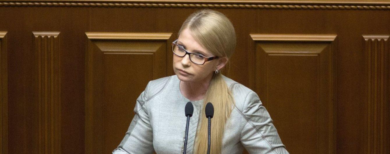 """Тимошенко записала видеообращение к Порошенко и Зеленскому из-за их """"телефонных дебатов"""""""