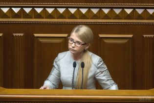 НАБУ не будет открывать дело против Тимошенко