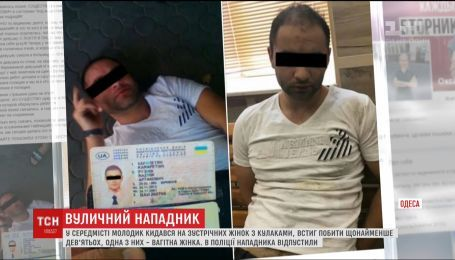 В Одессе полиция отпустила мужчину, который на улице избил 9 женщин