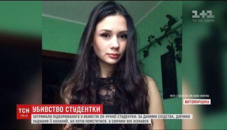 20-річну студентку з Житомира задушив її коханий