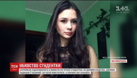 20-летнюю студентку из Житомира задушил ее любимый
