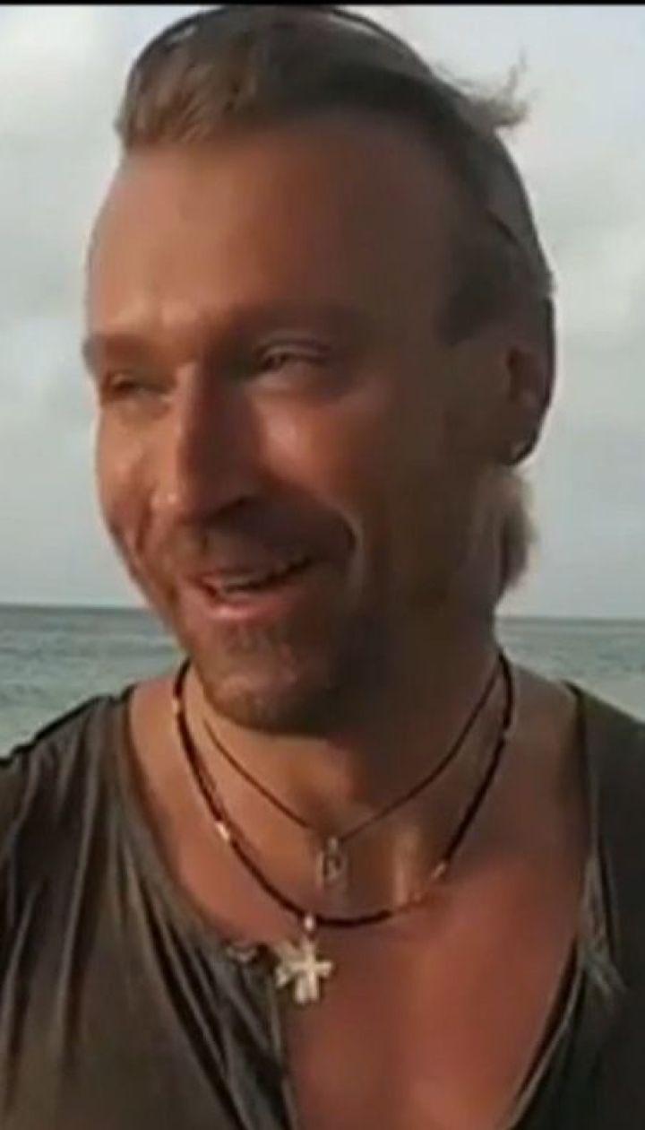 Олег Винник відсвяткував свій день народження на віллі в Домінікані