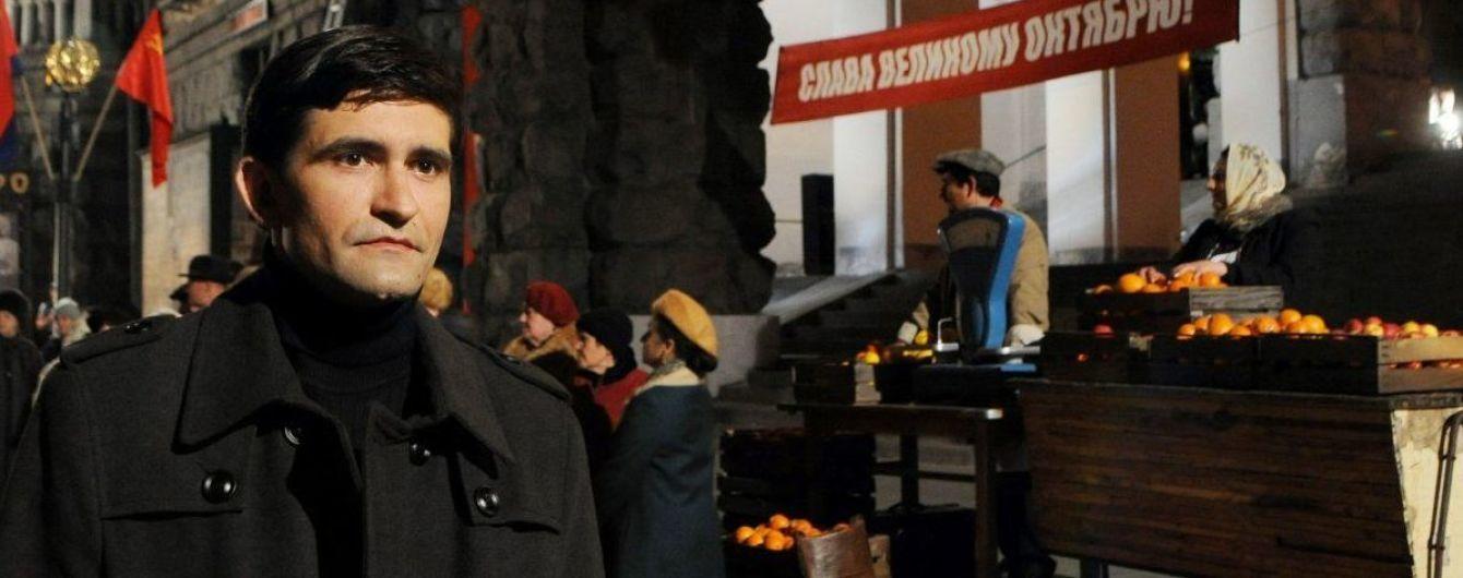 """Голова Держкіно не вважає тиском заяву Гройсмана про фільм """"Стус"""""""