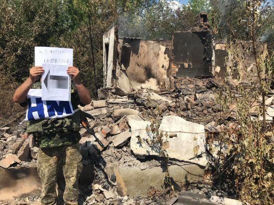 Від хати залишилася обгоріла купа цегли. На Донбасі бойовики гатили по населеному пункту