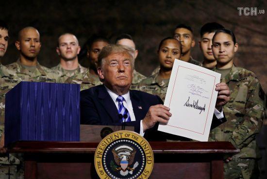 США виділять Україні 250 мільйонів доларів на оборону - Трамп підписав документ