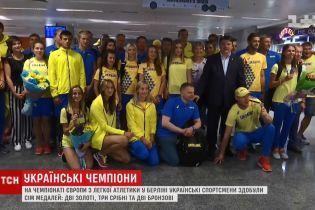 Украинская команда вернулась с чемпионата Европы по легкой атлетике