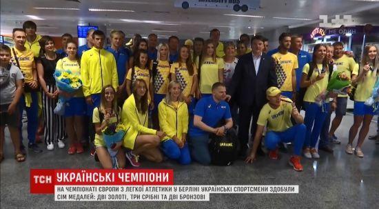 Українська команда повернулася з чемпіонату Європи з легкої атлетики