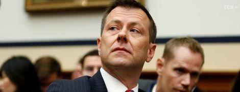 "ФБР уволило агента, который обещал ""остановить"" Трампа"