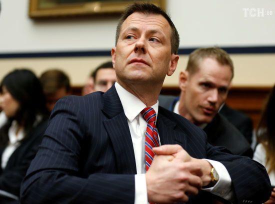 """ФБР звільнило агента, який обіцяв """"зупинити"""" Трампа"""