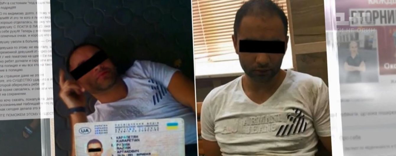 Поліція відпустила на волю чоловіка, який жорстоко лупцював перехожих дівчат в Одесі
