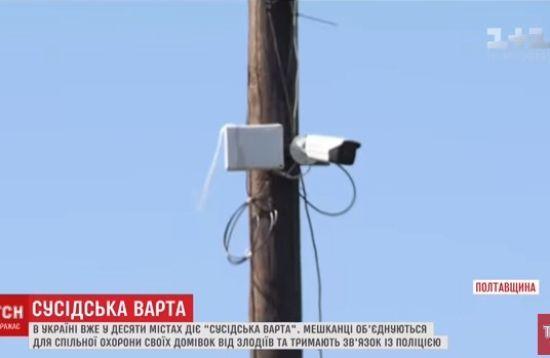 Село на Полтавщині нашпигували камерами спостереження, щоб дивитися за худобою і ловити злодіїв